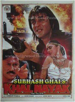 Khal Nayak buy classic bollywood indian film hindi movie posters
