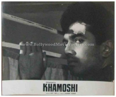 Khamoshi 1969 Rajesh Khanna Waheeda Rehman old bollywood movie photos stills