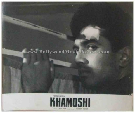 Khamoshi 1969 Rajesh Khanna Waheeda Rehman old bollywood movie photos stills