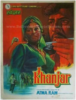 khanjar-old-vintage-indian-movie-posters-for-sale
