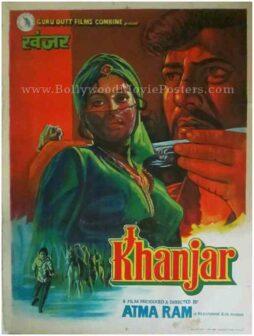 khanjar-old-vintage-indian-movie-posters-for-sale