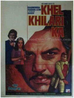 Khel Khilari Ka 1977 old vintage indian movie film posters for sale