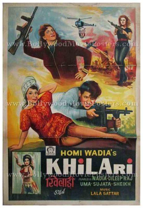 Khiladi Khilari 1968 Homi Wadia Fearless Nadia old vintage hand painted bollywood posters