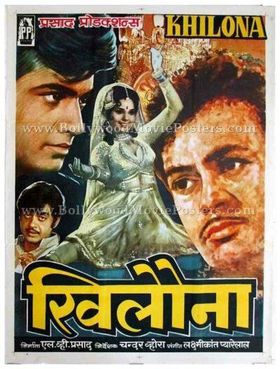 Khilona 1970 Mumtaz Sanjeev Kumar old vintage hand painted Bollywood posters