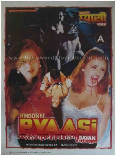 Khoon Ki Pyasi Daayan indian bollywood adults hindi horror movies poster