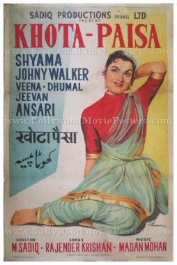 Khota Paisa 1958 buy hand painted old vintage bollywood posters online