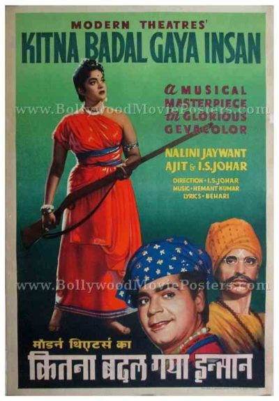 Kitna Badal Gaya Insaan I.S. Johar old Bollywood movie posters