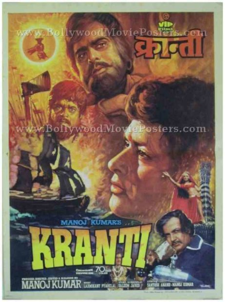 Kranti 1981 old vintage indian bollywood film movie posters for sale onlineKranti 1981 old vintage indian bollywood film movie posters for sale online