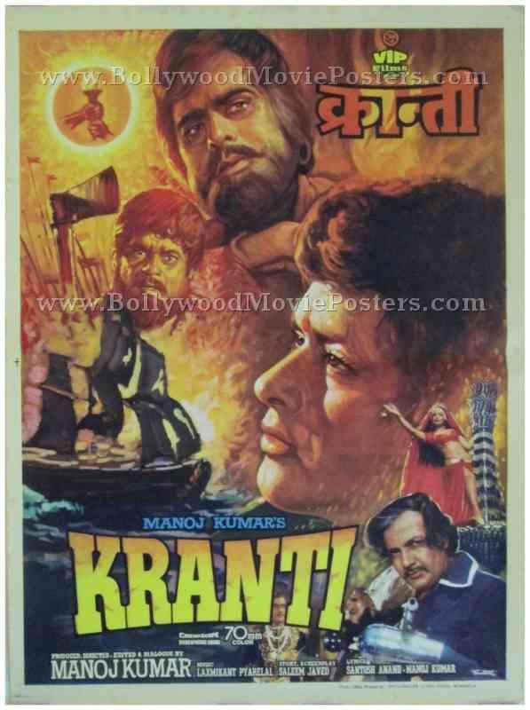 Kranti | Bollywood Movie Posters