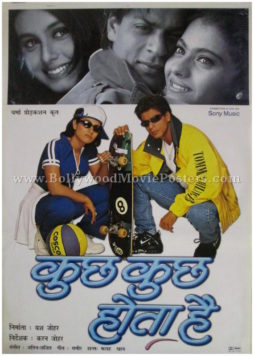 Kuch Kuch Hota Hai 1998 movie KKHH poster