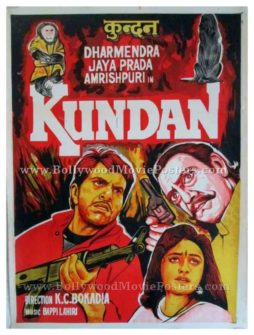 Kundan 1993 hand drawn bollywood film movie posters