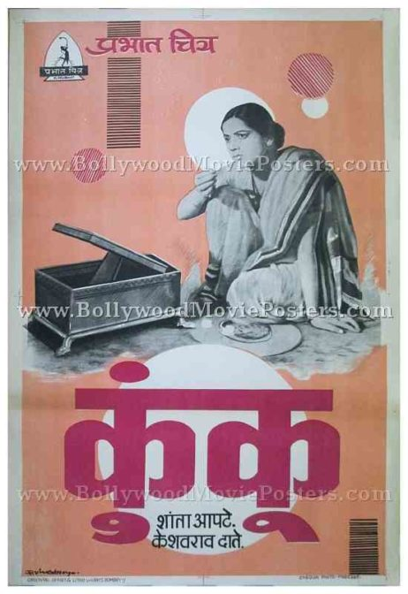 Kunku 1937 V. Shantaram prabhat film company vintage old marathi movie posters for sale online
