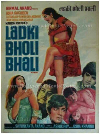 Ladki Bholi Bhali 1976 where to buy original old bollywood film movie posters