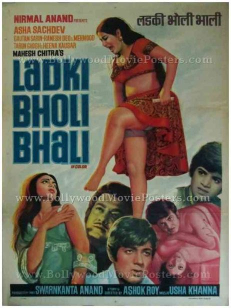 Ladki Bholi Bhali 1976 where to buy original old bollywood film movie posters