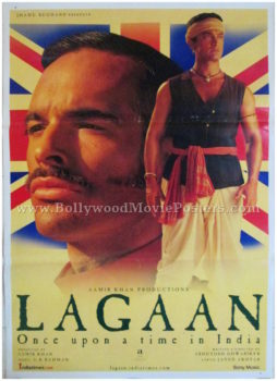 Lagaan movie poster Aamir Khan