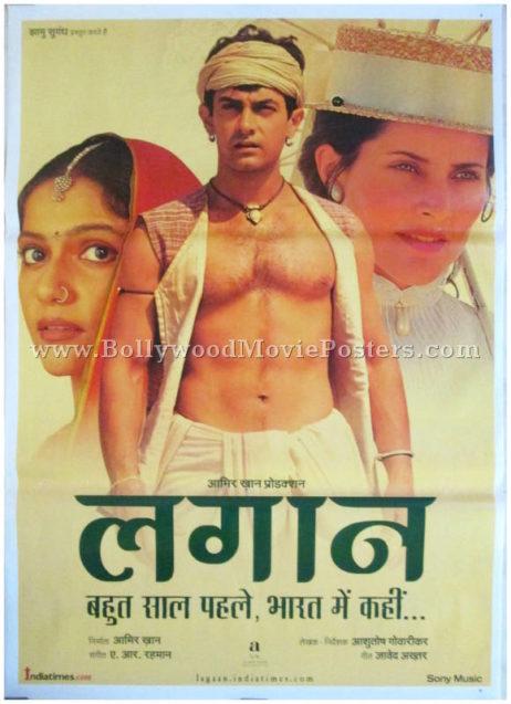 Lagaan poster Aamir Khan Gracy Singh