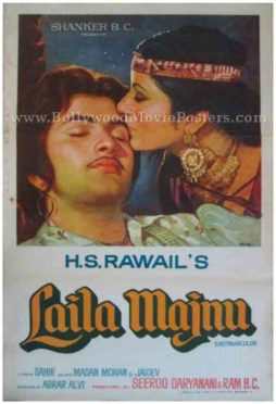 Laila Majnu 1976 buy old indian bollywood posters for sale online