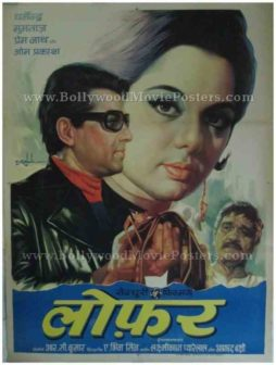Loafer 1973 old vintage indian bollywood film posters for sale online