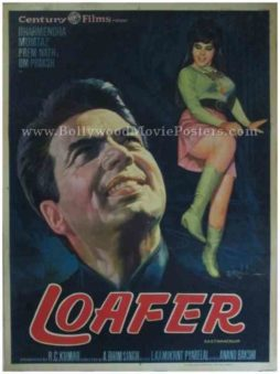 Loafer 1973 where to buy original old bollywood film movie posters
