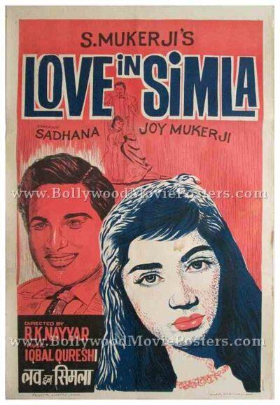 Love In Simla Joy Mukherjee Sadhana 1960 old vintage Bollywood posters in Delhi