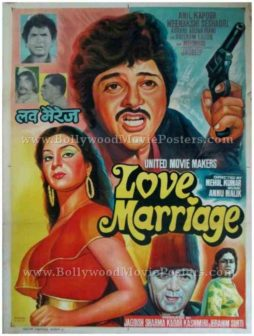 Love Marriage is a 1984 old vintage indian bollywood film movie posters online