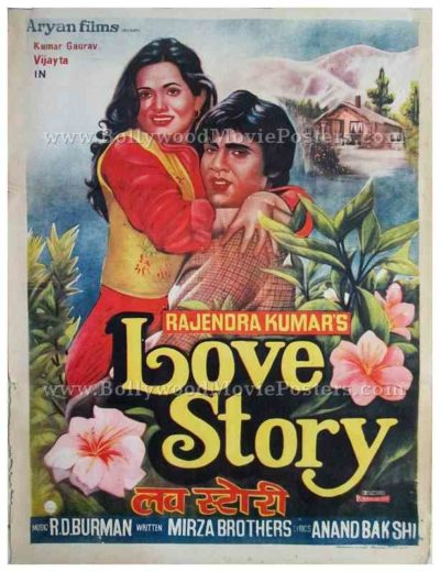 Love Story 1981 Kumar Gaurav old vintage hand painted Bollywood movie posters for sale