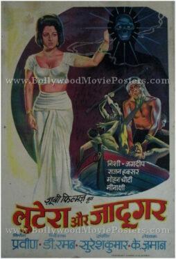 Lutera Aur Jadugar vintage bollywood posters for sale online