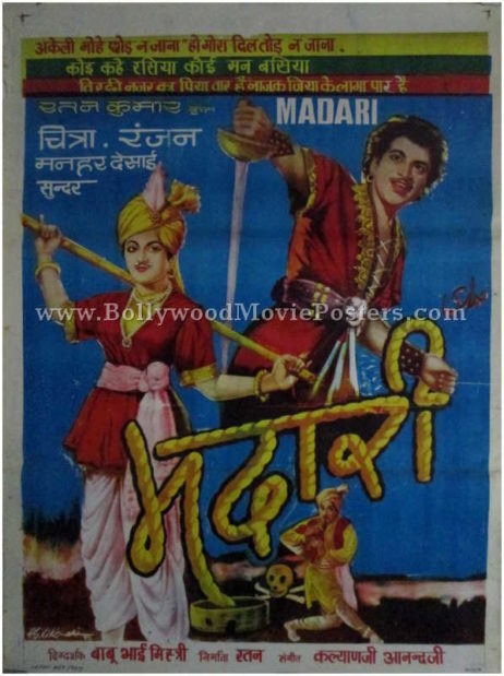 Madari 1959 old movie poster shops where to buy in delhi