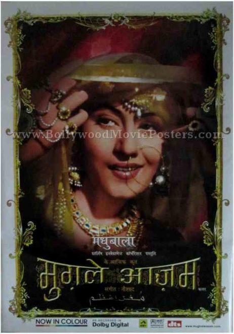 Madhubala mughal-e-azam posters photos online
