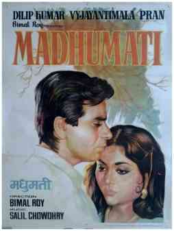 Madhumati 1958 Bimal Roy Dilip Kumar old Bollywood movie posters
