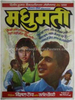 Madhumati 1958 Bimal Roy vintage Bollywood posters for sale
