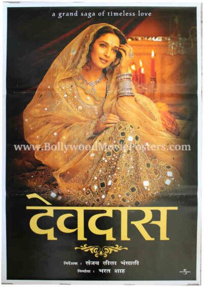 Madhuri Dixit movie posters Devdas film photo in saree