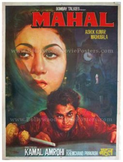 Mahal 1949 Ashok Kumar Madhubala Kamal Amrohi old vintage hand painted Bollywood posters for sale