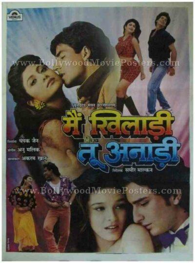 Main Khiladi Tu Anari classic bollywood film movie poster