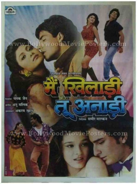 Main Khiladi Tu Anari classic bollywood film movie poster
