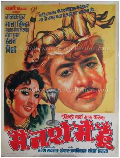 Main Nashe Mein Hoon 1959 old vintage Bollywood Hindi film Raj Kapoor movie posters for sale