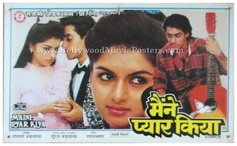maine pyar kiya bollywood movie posters