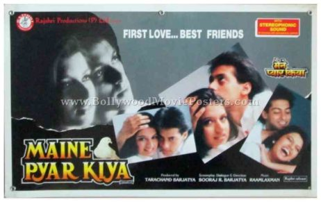 Maine Pyar Kiya Salman Khan film movie photos gallery pictures images scenes stills