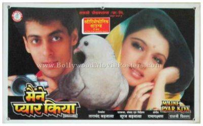 Maine Pyar Kiya Salman Khan film movie photos gallery pictures images scenes stills