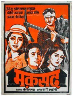 Maksad Maqsad Rajesh Khanna hand painted old Bollywood posters for sale