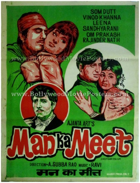Man Ka Meet old bollywood posters for sale buy online