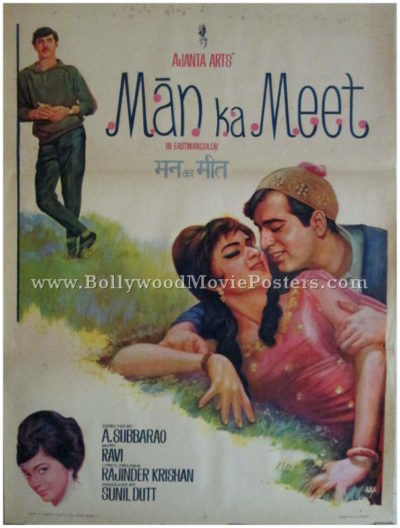 Man Ka Meet vintage indian posters for sale