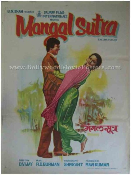 Mangalsutra 1981 old vintage bollywood posters for sale online USA