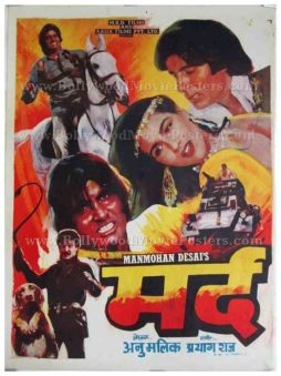 Mard Amitabh old vintage handmade Bollywood movie posters for sale