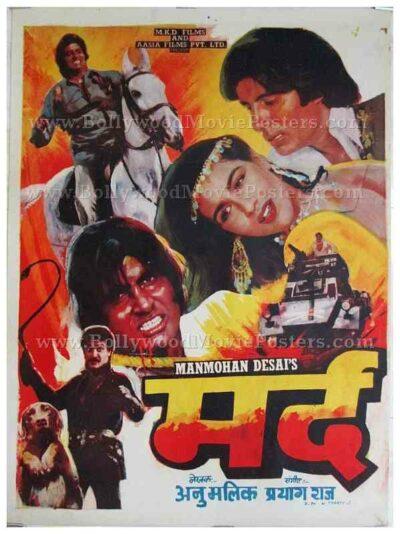 Mard Amitabh old vintage handmade Bollywood movie posters for sale