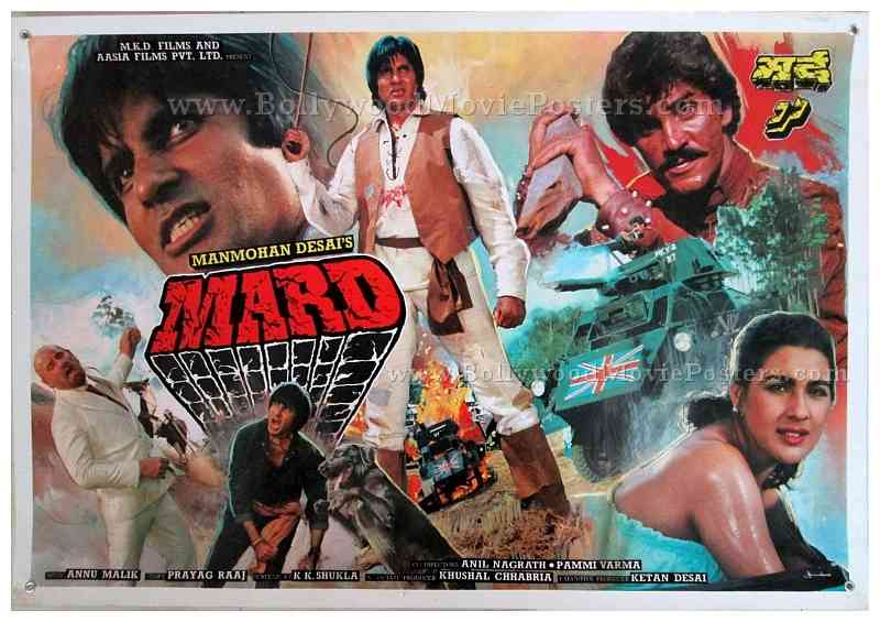 watch mard 1985 movie full download free movies online