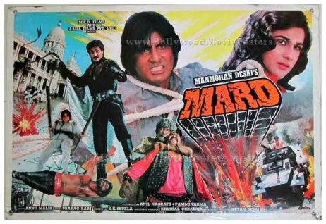 Mard amitabh old pictures for sale