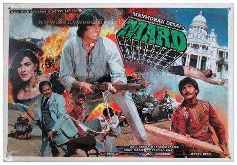 Mard Amitabh Bachchan vintage movie lobby cards for sale
