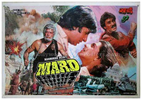 Mard ko dard nahi hota Amitabh Bachchan old Bollywood movie stills