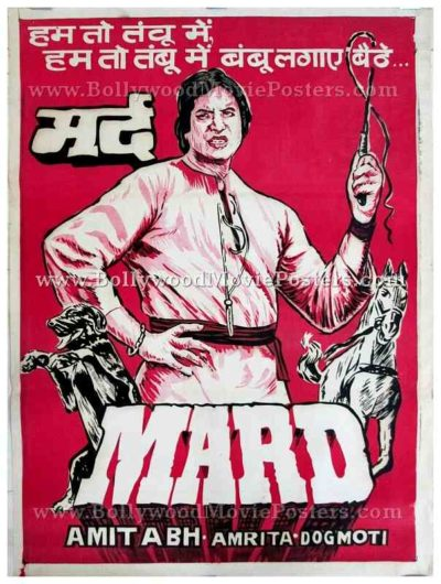 Mard Amitabh Bachchan old vintage hand painted Bollywood movie posters for sale